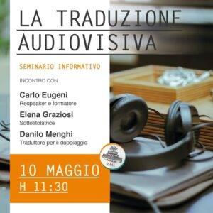 """La locandina del workshop """"La traduzione audiovisiva"""""""